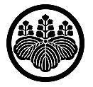 kiri tree                                                           seeds